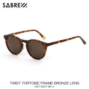 セイバー SABRE 正規販売店 サングラス めがね TWIST TORTOISE FRAME BRONZE LENS SUNGLASS SS7-502T-BR-J|mixon