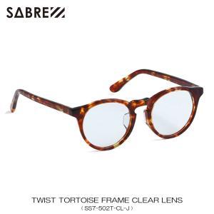 セイバー SABRE 正規販売店 サングラス めがね TWIST TORTOISE FRAME CLEAR LENS SS7-502T-CL-J|mixon