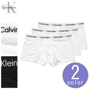カルバンクライン Calvin Klein 正規品 メンズ ボクサーパンツ 3枚組 下着 アンダーウェア ローライズボクサー パンツ お得な3枚セット 3PACK LOW RISE TRUNKS|mixon