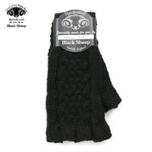 【エントリーで5%付与 4/6 0:00〜4/9 23:59】 ブラックシープ BLACK SHEEP メンズ 手袋 HAND MADE FINGERLESS CABLE KNIT GLOVE SB08B JET|mixon