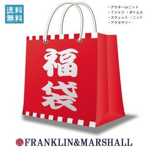 フランクリン マーシャル 正規販売店 メンズ 福袋 税別30000円 8-10万相当 アウターorニット ボトムス スエット ニット Tシャツ happybag2020|mixon