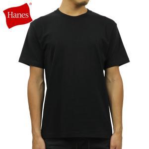 【エントリーで10%付与 2/26 0:00〜2/28 23:59】 ヘインズ Tシャツ ビーフィー メンズ 半袖 正規販売店 HANES クルーネック ヘビーウエイト 無地 HANES B|mixon
