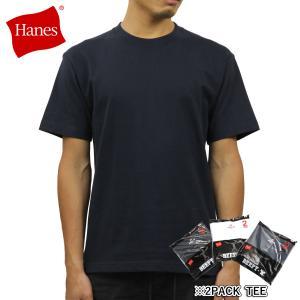 【エントリーで10%付与 2/26 0:00〜2/28 23:59】 ヘインズ Tシャツ ビーフィー メンズ 2枚組 半袖 正規販売店 HANES 2PACK クルーネック ヘビーウエイト|mixon