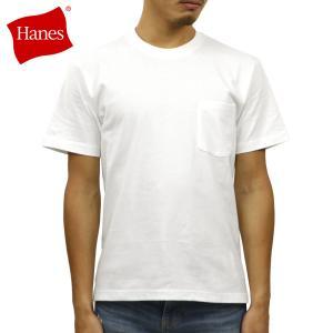 【エントリーで10%付与 2/26 0:00〜2/28 23:59】 ヘインズ Tシャツ ビーフィー ポケット メンズ 半袖 正規販売店 HANES クルーネック ヘビーウエイト|mixon