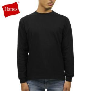 【エントリーで10%付与 2/26 0:00〜2/28 23:59】 ヘインズ HANES 正規販売店 メンズ ビーフィー 長袖Tシャツ クルーネック ヘビーウエイト 無地 HANES BE|mixon