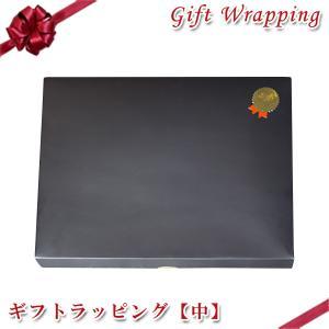 ギフトラッピングセット 中 ラッピングキット 贈り物 プレゼント gift ※ラッピング材のみのご注文は不可|mixon