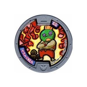 妖怪メダル第3章-進化妖怪のヒ・ミ・ツ- かたのり親方 ノー...