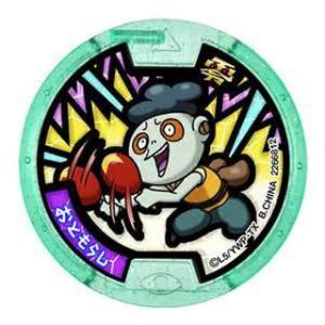 妖怪メダルガチャ零vol.1 おともらし ノーマル  全品送...