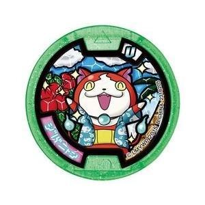 妖怪メダルU stage2 ジバニャン ノーマル  Uメダル...