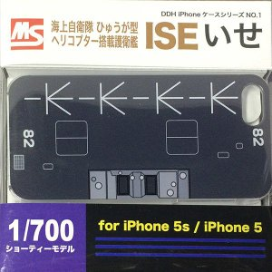 護衛艦いせ DDH iPhoneケースシリーズ 01 for iPhone se / 5 / 5s|mixturescapestore|02