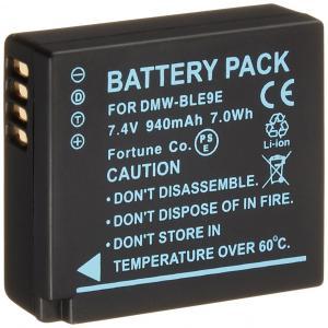 KeyW : デジタル カメラ バッテリー DMWBLE9 panasonic battery  充...