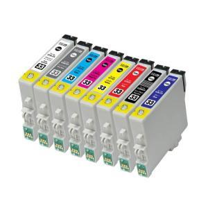 【8色セット】エプソンIC8CL33 ,ICC33/ICM33/ICY33/ICBL33/ICR33/ICGL33/ICBK33/ICMB33/PX-G900、PX-G5100等対応互換インク|mixy4