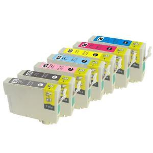 エプソンIC9CL55 ,ICC55/ICVM55/ICY55/ICLC55/ICVLM55/ICGY55/ICLGY55/PX-5600等対応互換インク|mixy4