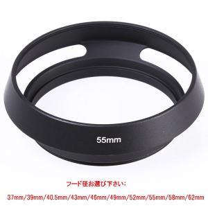 TKG」 クラシックメタル レンズフード カメラ用 軽量で丈夫なアルミ合金製 口径37mm〜62mm 選択自由 Lens Hood|mixy4