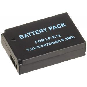 デジタル カメラ バッテリー LPE12 battery LP-E12 canon  充電池 電池 ...