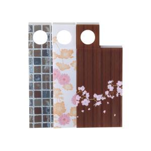 着せ替え花瓶カバー(3枚セット)|miya-house