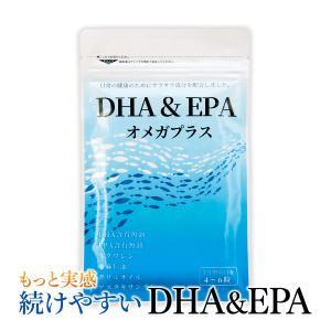DHA&EPA オメガプラス オメガ3サプリ 120...