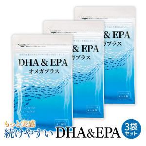 DHA&EPA オメガプラス オメガ3サプリ 120球×3袋セット DHA EPA サプリメント EPA増量|miyabi-store