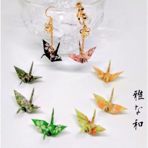 桜柄の千代紙を丁寧に折った折り鶴とフラワーパーツがチェーンでゆれるハンドメイドのピアス・イヤリングで...