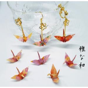 暖かなピンク系の千代紙を丁寧に折った折り鶴とフラワーパーツがチェーンでゆれるハンドメイドのピアス・イ...