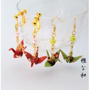 桜柄の友禅和紙を丁寧に折った折り鶴と樹脂コットンパール大小2つがチェーンでゆれるハンドメイドのピアス...