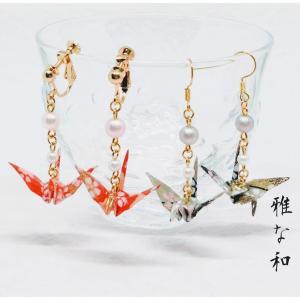 市松模様に黒、赤、金色、桜柄の友禅和紙を丁寧に折った折り鶴と樹脂コットンパール大小2つがチェーンでゆ...