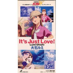 収録曲 1.It's Just Love 2.迷路の地図  製作元:アポロン 型番:APDM-502...