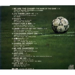 【サッカーCD】 WE ARE THE CHAMP - Jリーグ・テーマソング集 -非売品CD