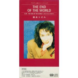 アウディCMイメージソング  収録曲 1.THE END OF THE WORLD 2.THE EN...
