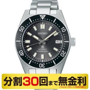 当店限定「11%OFFクーポン&倍倍ストア」┃セイコープロスペックス コアショップ限定 腕時計 自動...