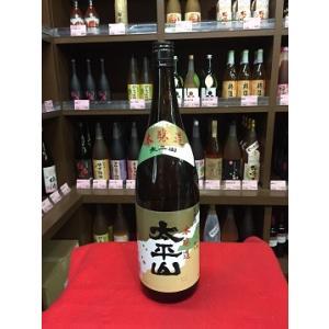 小玉醸造 太平山 本醸造 1800ml|miyagen