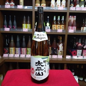 小玉醸造 太平山 からくち 本醸造 1800ml|miyagen
