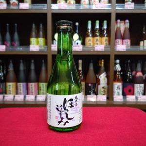 丸一酒造 純米酒 ほしいずみ 300ml miyagen
