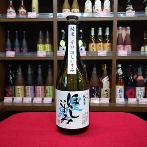 丸一酒造 辛口純米酒 ほしいずみ 720ml miyagen