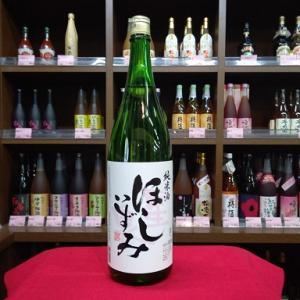 丸一酒造 純米酒 ほしいずみ 1800ml miyagen