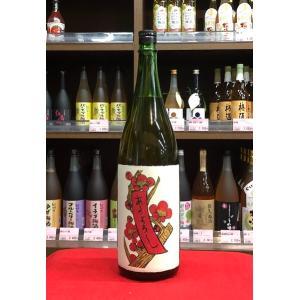 八木酒造 赤短の梅酒 14度 1800ml miyagen