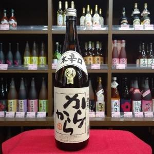 澤田酒造 白老 からから 本辛口 1800ml miyagen