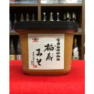 小玉醸造 古傅酵母仕込み 柏寿味噌 1kg miyagen