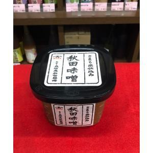 小玉醸造 こまち米仕込み 秋田味噌 1kg miyagen