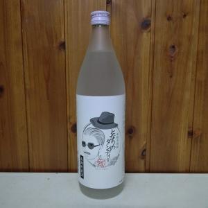 神楽酒造 となりのダンディー 25度 900ml|miyagen
