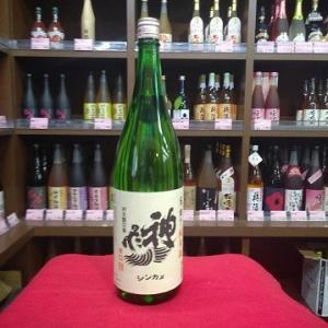 神亀酒造 手造り純米酒 辛口 1800ml miyagen