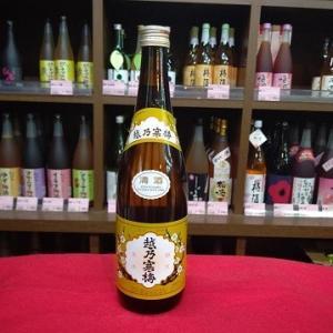 石本酒造 越乃寒梅 白ラベル 720ml miyagen