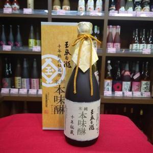 玉泉堂酒造 玉泉白滝純米本味醂十年熟成 720ml miyagen