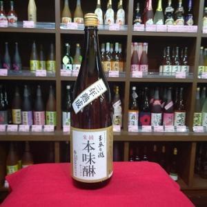 玉泉堂酒造 白滝純米本味醂 三年熟成 1800ml miyagen