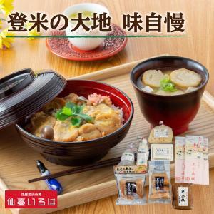 登米の大地・味自慢|miyagi-chisanchisho