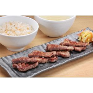 牛タン 仔牛 定食 送料無料 焼肉 厚切り ギフト セット テールスープ 陣中 仙臺いろは お取り寄せ|miyagi-chisanchisho