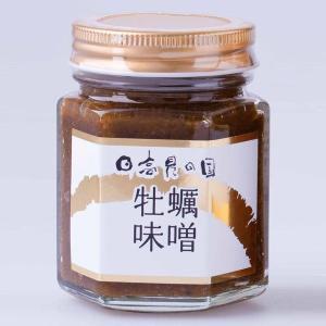 牡蠣 味噌 3個セット 送料無料 末永海産 ご飯 珍味 仙臺いろは お取り寄せ miyagi-chisanchisho