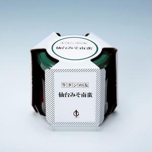 南蛮 みそ 仙台 送料無料 牛タン 陣中 青唐辛子 ご飯|miyagi-chisanchisho
