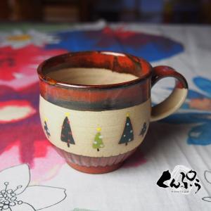 風景のマグカップ「雪降る樹」工房直売。釉薬が選択可能。オプションで名入れが可能。|miyagi-kunpu