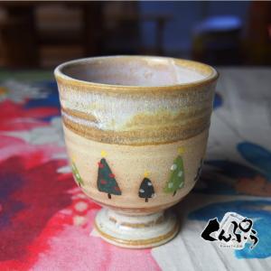 風景のワインカップ「雪降る樹」工房直売。釉薬が選択可能。オプションで名入れが可能。|miyagi-kunpu